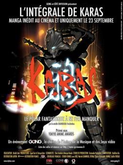 «Karas» au cinéma