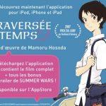 Summer Wars : des vidéos