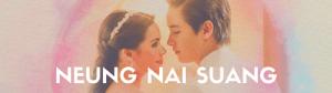 Neung Nai Suang