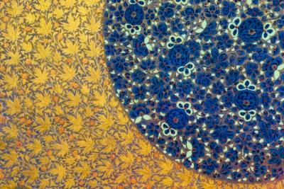 Kashmiri Paper Maché detail
