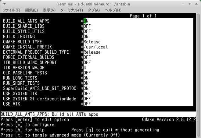 ants-ubuntu-2