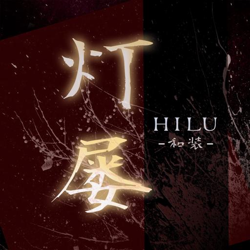 hilu-logo512