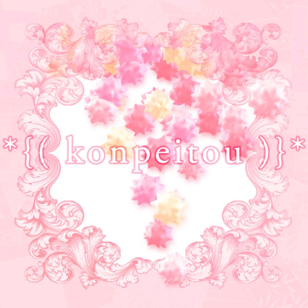 konpeitou___logo