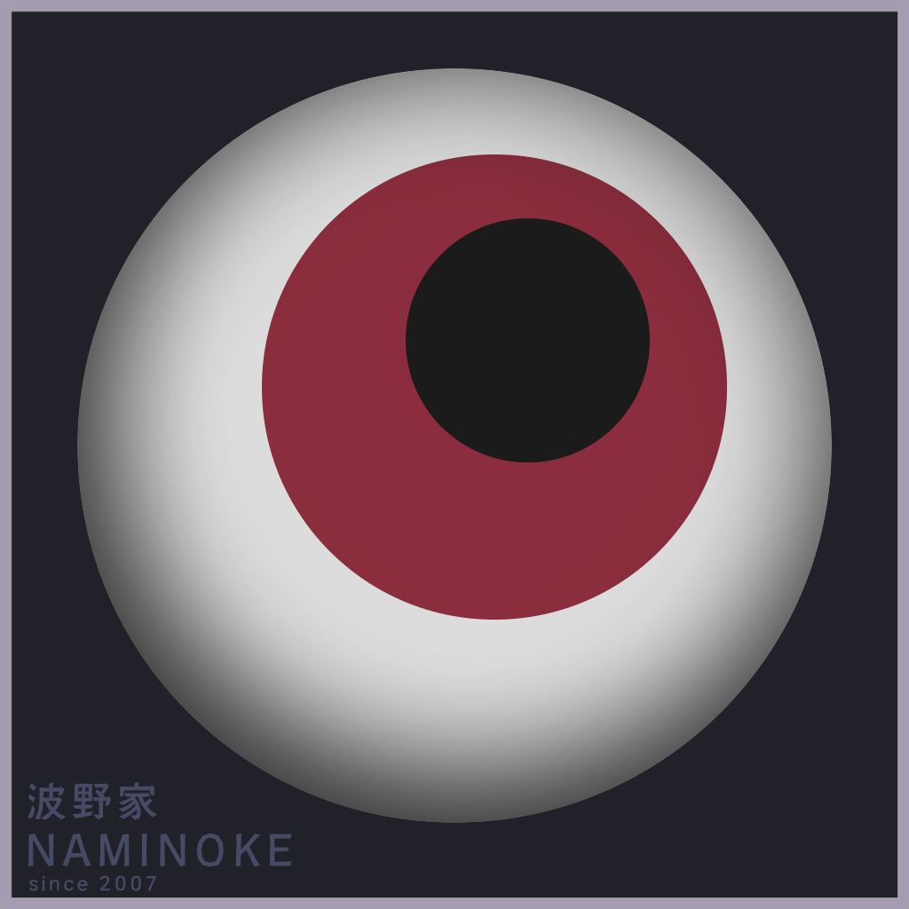 naminoke-logo-1024_160829