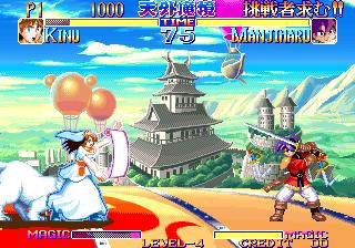 Far East of Eden: Kabuki Klash / Tengai Makyou: Shin Den