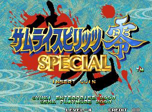 Samurai Shodown 5 Special / Samurai Spirits Zero Special