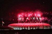 Estadio: Beira-Rio