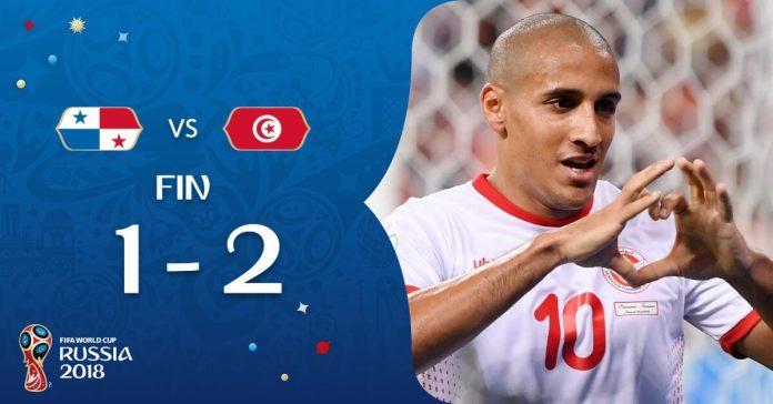 Panamá 1-2 Túnez Mundial Rusia