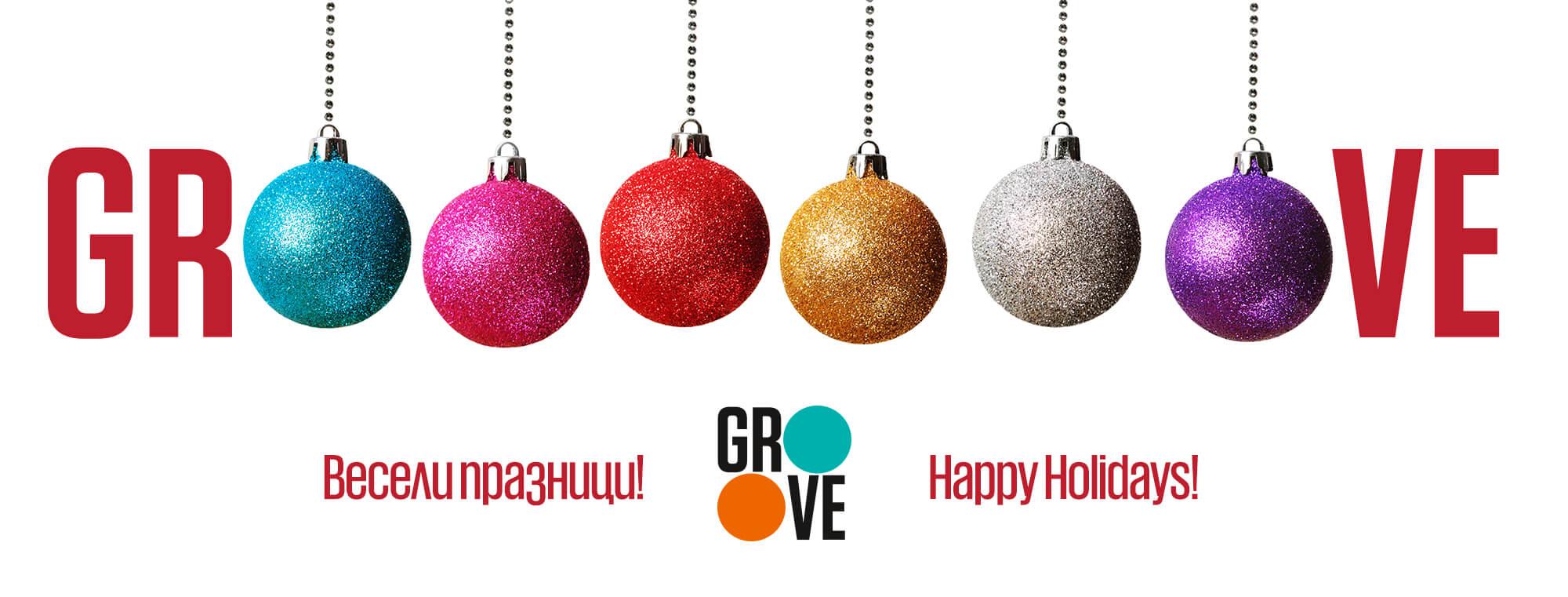 Groove-Happy-Holidays-FB-