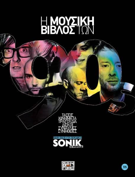 SONIK_90S