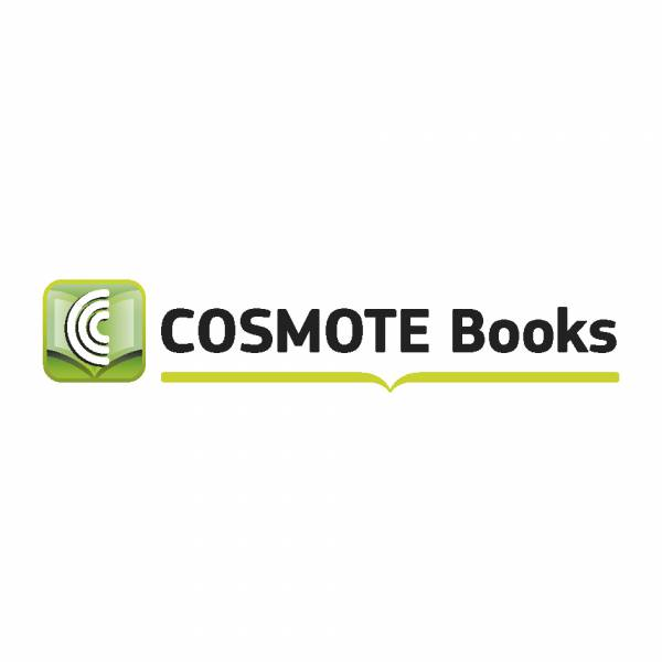 CosmoteBooks_logo 80x80 new (2)_Page_1