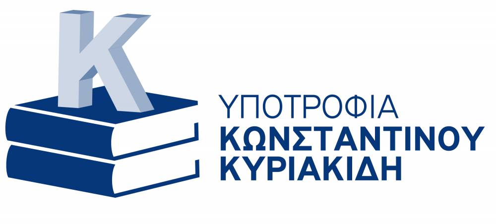 ck_scolarship-logo_gr