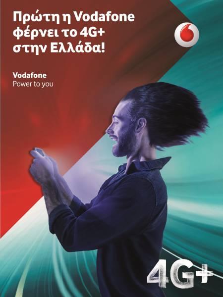 Vodafone_4G+_photo