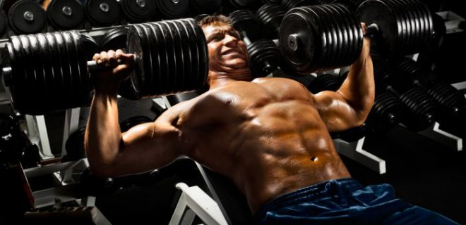 dumbell incline press - Best Chest Muscle Exercises