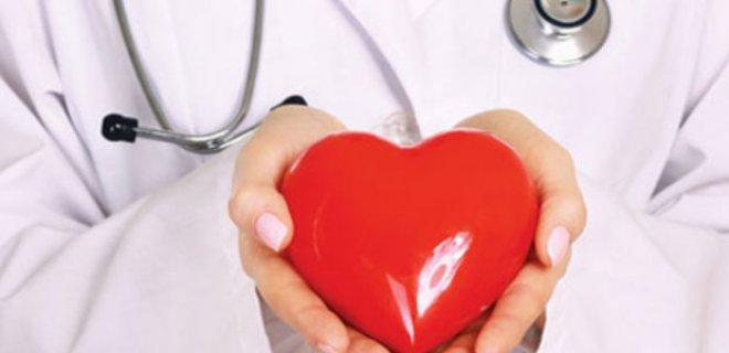 iskemik kalp hastaligi teshisi ve tedavi yontemleri - Methods of diagnosis and treatment of ischemic heart disease