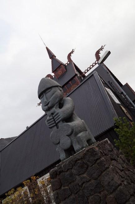 Fjörugarðurinn
