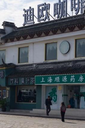 Outside Zhujiajiao Water Town