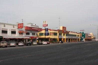 Bangkok McDonalds