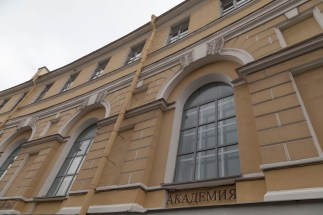 Restaurant Academia
