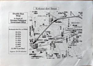 Naha Bus Map