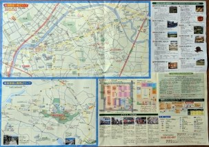 Naha Map And Guide