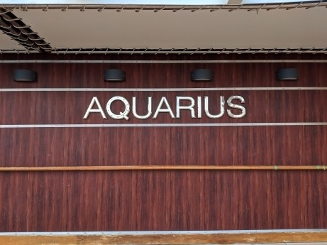 Aquarius Pool Sign