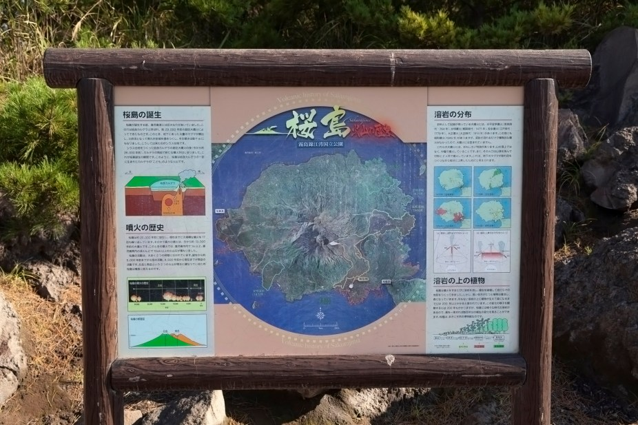 Sakurajima Map