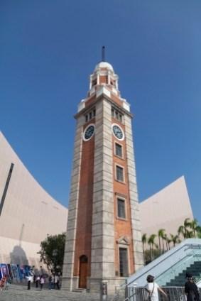 Former Kowloon-Canton Railway Clock Tower