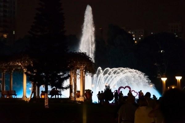 Lima Fountain Light Show