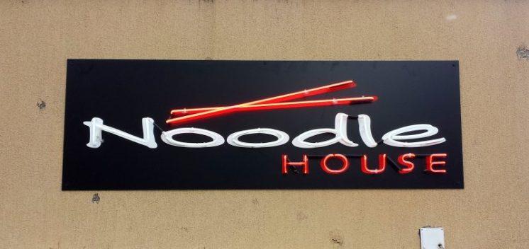 noodlehouse