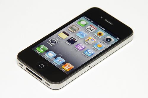 En ny 4s! Den iPhonen jeg har nå synger på siste verset, for å si det sånn!