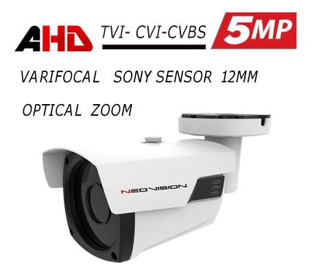 מצלמת אבטחה צינור POE 5MP VARIFOCAL