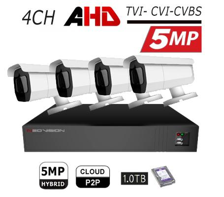 מערכת 4 מצלמות אבטחה צינור AHD 5MP