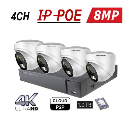 מערכת אבטחה 4 ערוצים POE 4K