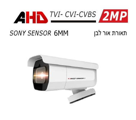 מצלמת אבטחה אור לבן AHD 2MP