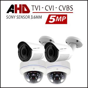 מצלמות אבטחה AHD 5MP