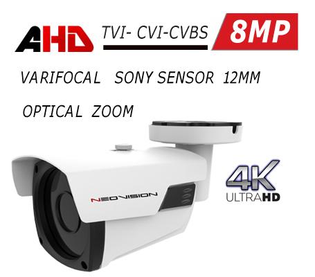 מצלמת אבטחה צינור AHD VARIFOCAL 4K