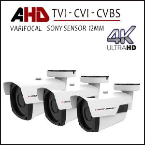 מצלמות אבטחה AHD VARIFOCAL 4K