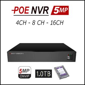 מכשירי הקלטה POE 5MP