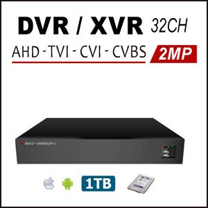 מכשירי הקלטה XVR 2MP