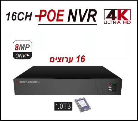 מכשיר הקלטה 16 ערוצים NVR POE 4K
