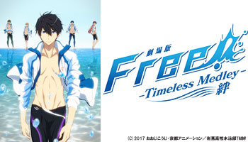 CDJapan   Theatrical Anime Feature Free  Timeless Medley  Kizuna BD     Theatrical Anime Feature Free  Timeless Medley  Kizuna BD DVD with  Exclusive Bonus