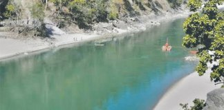 Upper Karnali HEP