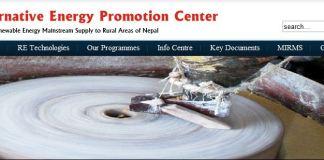 Alternative Energy Promotion Centre (AEPC)
