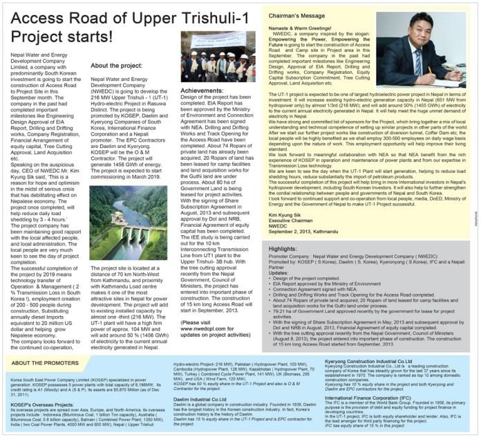 upper_trishuli-1