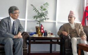 Japan-Nepal-Meet