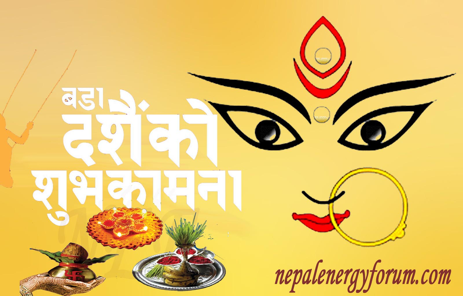 Dashain greetings nepal energy forum wish to you and your family for a very happy and prosperous dashain m4hsunfo