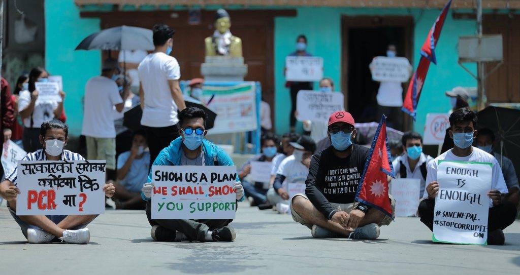 dhankuta protest 5