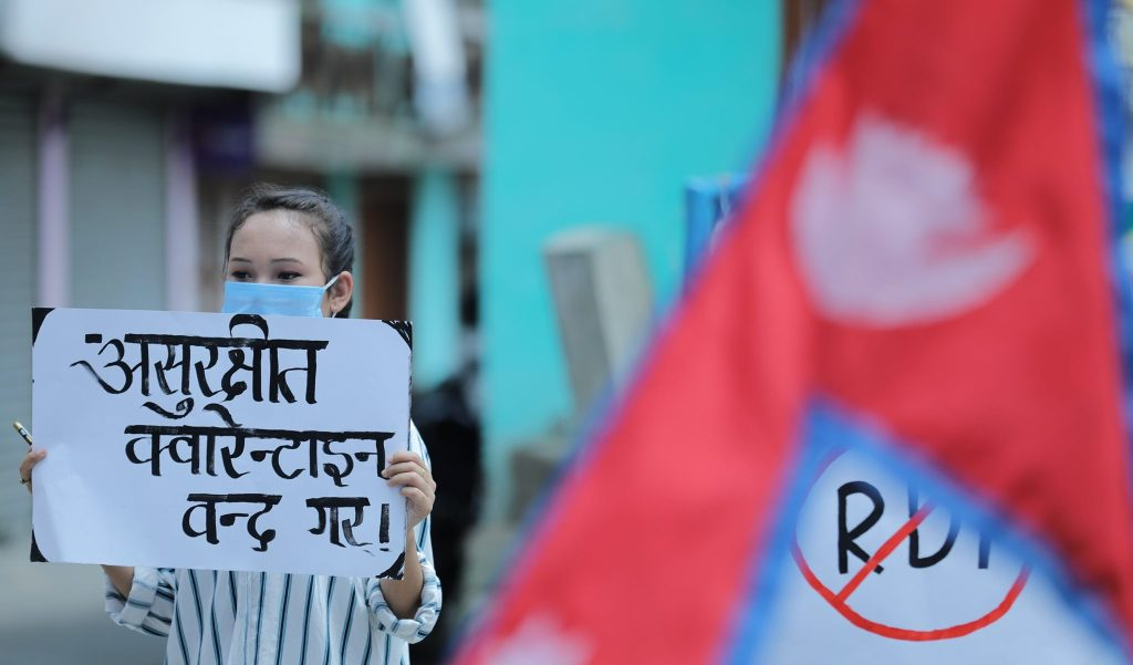 dhankuta protest 8