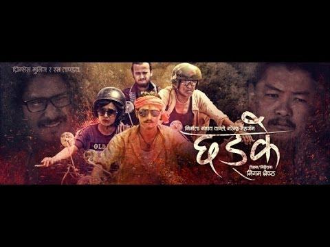छड्के – Chhadke (Full Movie)